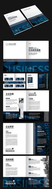 蓝色商务画册