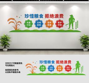 企业学校食堂文化墙