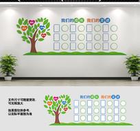 企业照片文化墙设计
