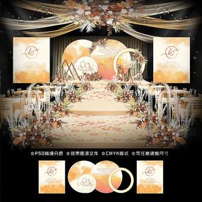 水彩橘色系婚礼背景