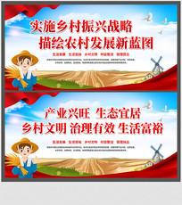 乡村振兴政府党建标语展板设计