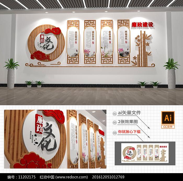新中式党建廉政党员活动室布置文化墙图片