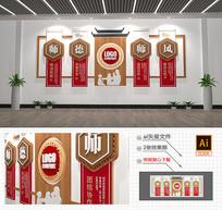 中式徽派师德师风校园标语雕刻文化墙