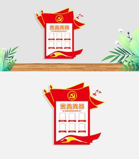 党员风采党支部党员活动室党建文化墙
