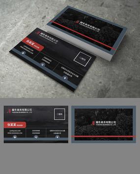 红黑炫酷商务名片