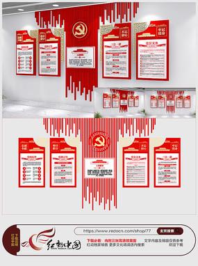 红色大气党建制度党建文化墙