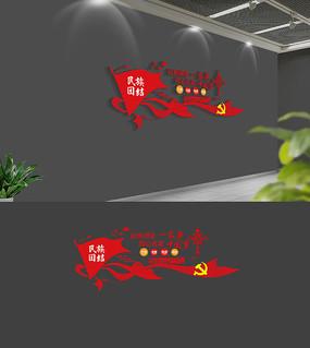 红色民族团结文化墙党建标语