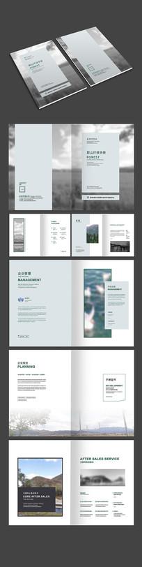 灰白简约环保画册设计