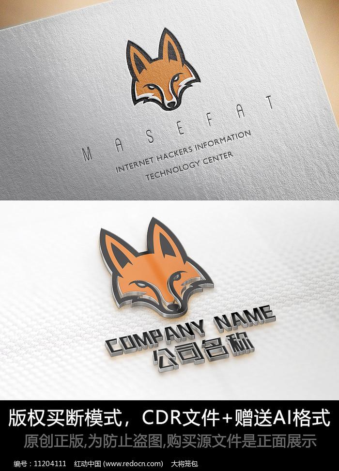 狐狸logo标志公司商标设计图片