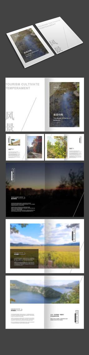 清新绿色旅游画册