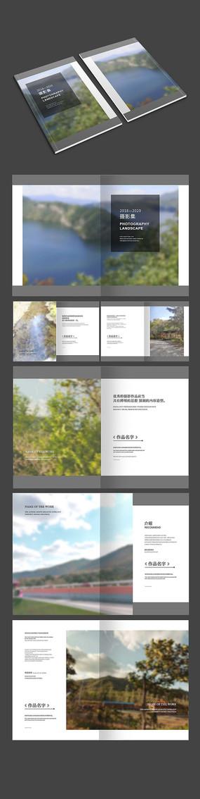 清新旅游商务画册设计