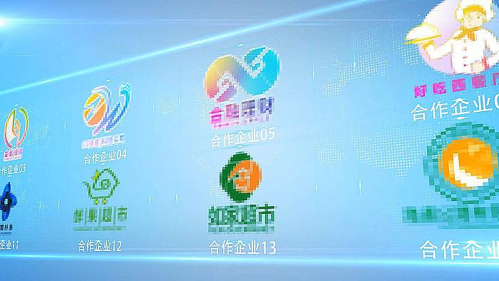 企业logo墙展示视频模板