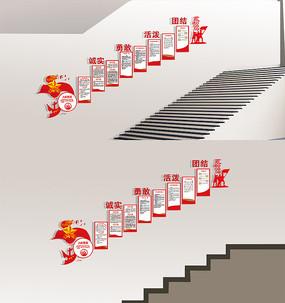 少先队文化墙楼梯走廊