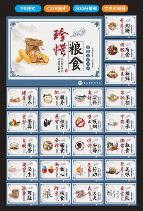 食堂文化食堂标语展板