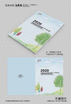 小清新书籍封面