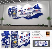 新时代公安警局标语精神口号雕刻文化墙