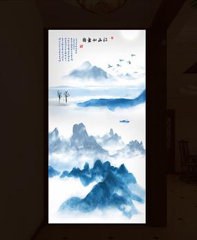 中國風藍色潑墨寫意山水畫玄關