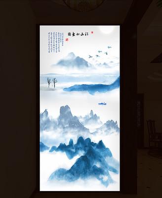 中国风蓝色泼墨写意山水画玄关