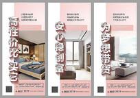城央带学位复式公寓系列稿海报