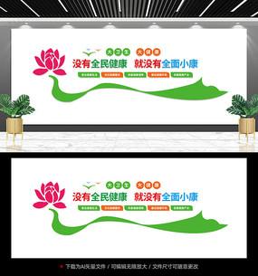 健康中国文化墙设计