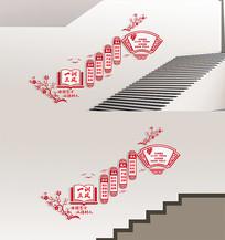 校园一训三风楼梯走廊文化墙