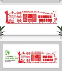 保卫祖国服务人民党建文化墙