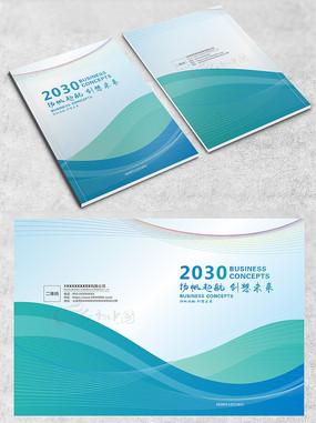 创意科技企业宣传画册封面模板