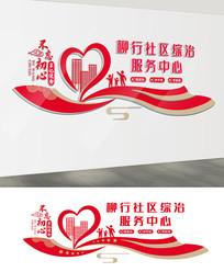 高档大气社区综合治理服务中心党建文化墙