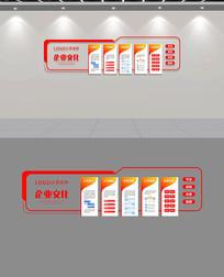 红色科技企业文化墙宣传栏公司文化墙设计