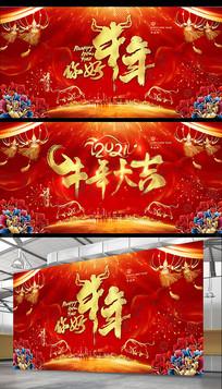 你好2021牛年大吉宣传新年展板海报