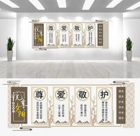 夕阳红老人活动中心文化墙设计