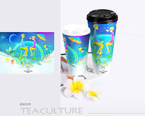 原创时尚插画奶茶包装杯设计