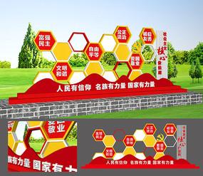 创意社会主义价值观户外雕塑文化墙