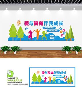 活泼校园文化标语文化墙设计