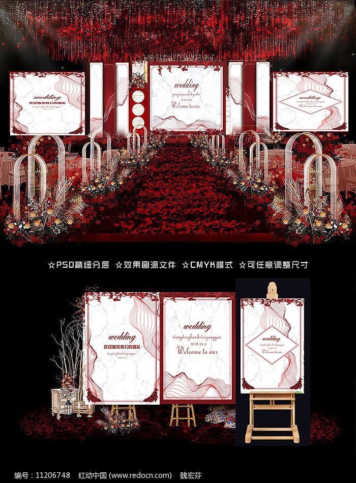 欧式风格婚礼背景图片