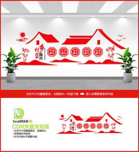 乡村五大振兴战略文化墙设计