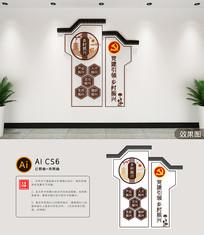 3D徽派新中式中国风乡村振兴战略文化墙