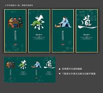 茶道茶馆茶文化展板挂图装饰画