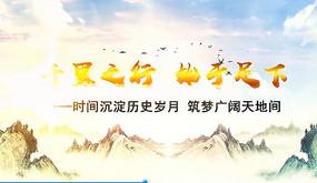 edius云层穿越logo展示视频模板