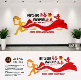 共青团标语文化墙红色共青团文化墙