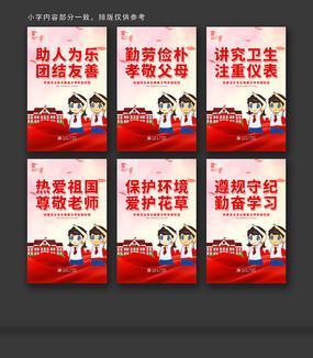 红色校园文化标语挂图展板设计