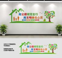 讲文明树新风社区文化墙标语
