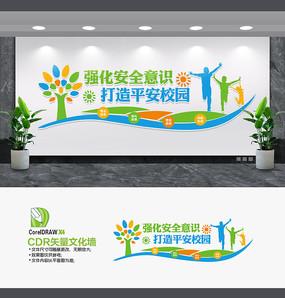 建设平安校园标语文化墙