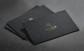 凈心紙業企業logo
