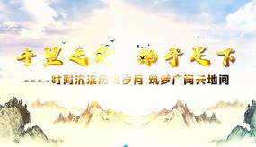 pr云层穿越logo展示视频模板