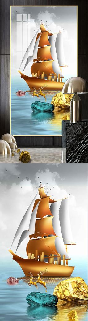 現代輕奢大氣一帆風順玄關裝飾畫