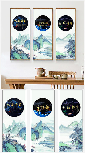 新中式装饰画设计