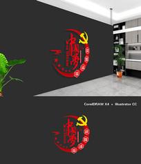 中国梦复兴梦党建文化墙