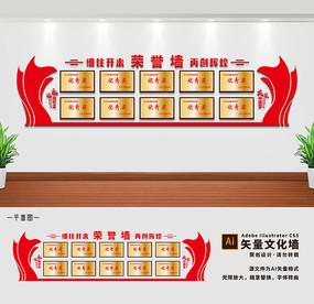党建活动室党建文化荣誉墙设计