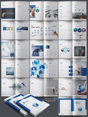 大氣簡約企業宣傳手冊模板